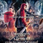 warriors-gate-thai-poster